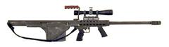 M82A2.jpg
